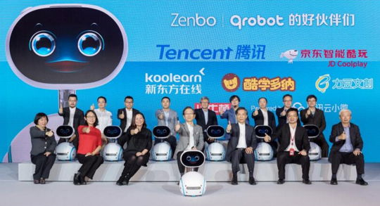 华硕联手腾讯发布首款智能机器人 以AI布