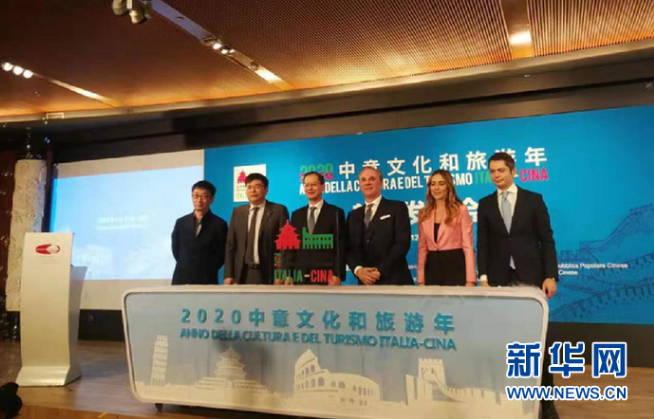 """2020""""中意文化和旅游年""""即将启幕 近百"""