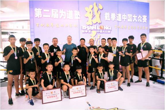 战龙第三届截拳道中国大众赛明年将在山